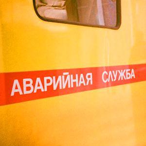 Аварийные службы Тольятти