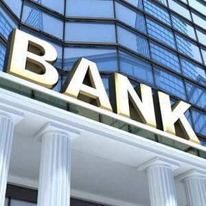 Банки Тольятти