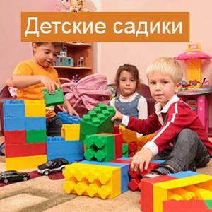 Детские сады Тольятти