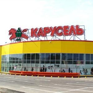 Гипермаркеты Тольятти