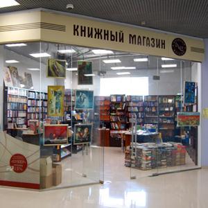 Книжные магазины Тольятти