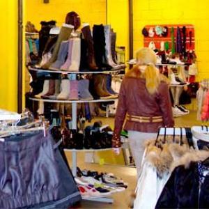 Магазины одежды и обуви Тольятти