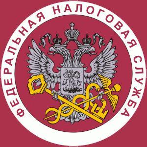 Налоговые инспекции, службы Тольятти