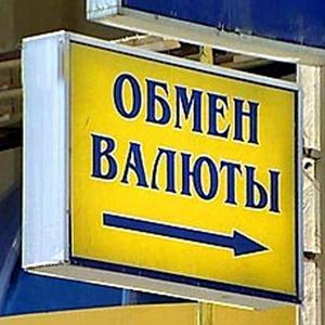Обмен валют Тольятти