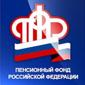 Пенсионные фонды Тольятти