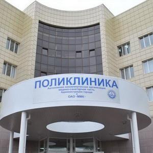 Поликлиники Тольятти