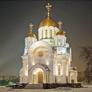 Религиозные учреждения Тольятти