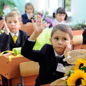 Школы Тольятти