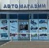 Автомагазины в Тольятти