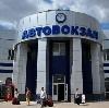 Автовокзалы в Тольятти