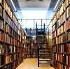 Библиотеки в Тольятти