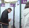 Центры занятости в Тольятти