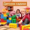 Детские сады в Тольятти