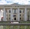 Дворцы и дома культуры в Тольятти