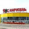 Гипермаркеты в Тольятти