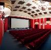 Кинотеатры в Тольятти