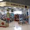 Книжные магазины в Тольятти