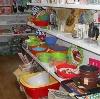 Магазины хозтоваров в Тольятти