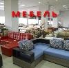 Магазины мебели в Тольятти