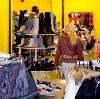 Магазины одежды и обуви в Тольятти