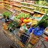Магазины продуктов в Тольятти