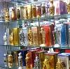 Парфюмерные магазины в Тольятти
