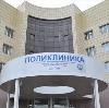 Поликлиники в Тольятти