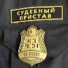 Судебные приставы в Тольятти