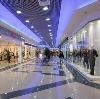 Торговые центры в Тольятти