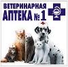 Ветеринарные аптеки в Тольятти