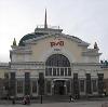 Железнодорожные вокзалы в Тольятти