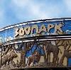 Зоопарки в Тольятти