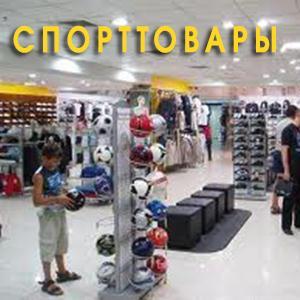 Спортивные магазины Тольятти