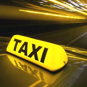 Такси Тольятти