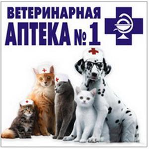 Ветеринарные аптеки Тольятти