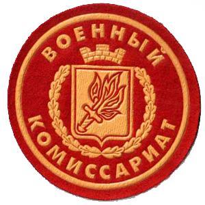 Военкоматы, комиссариаты Тольятти